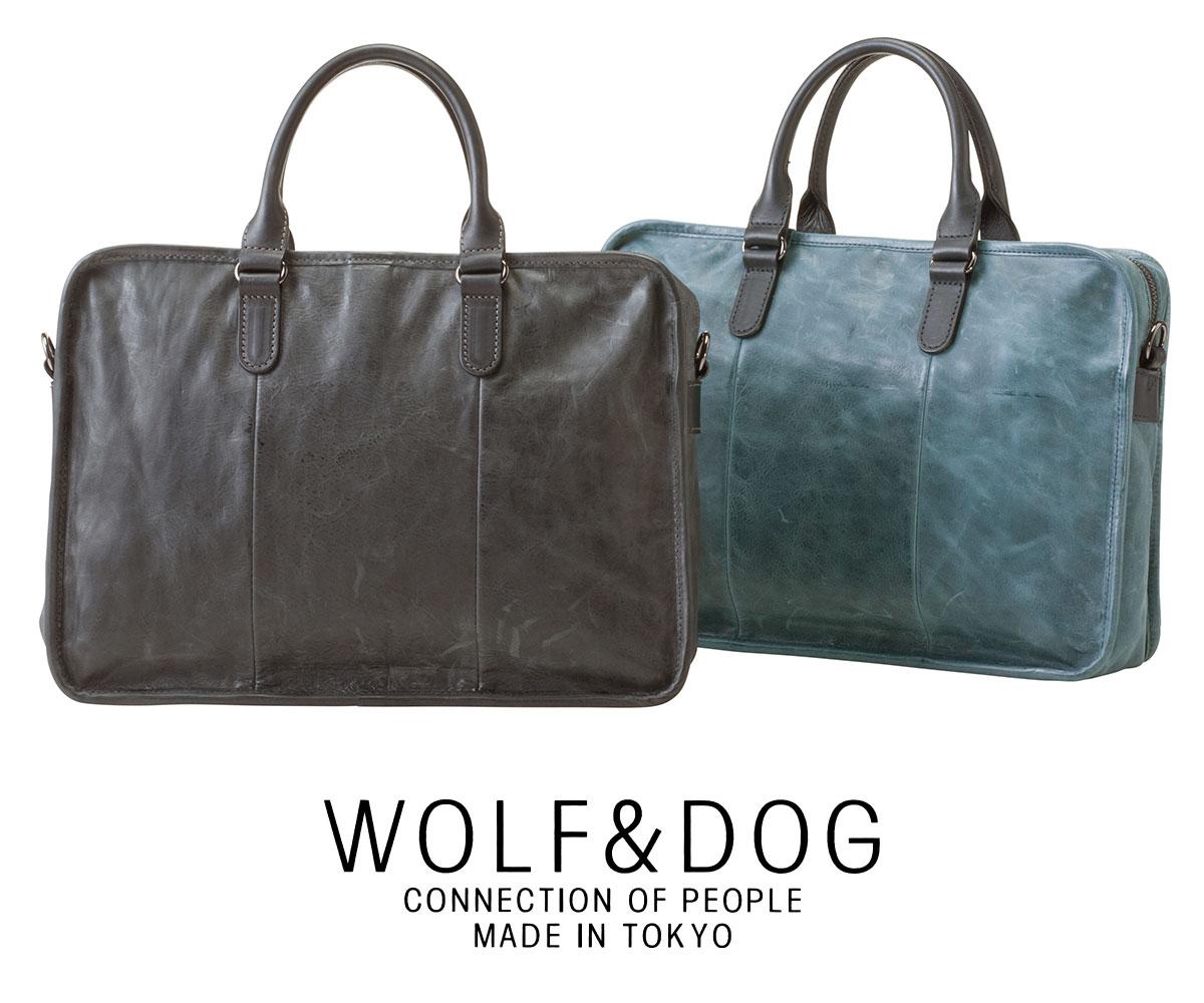 Wolf&Dog